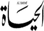alhayat_sol.jpg