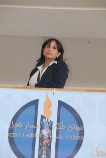 Amina Bouayach, présidente de l'OMDH.jpg